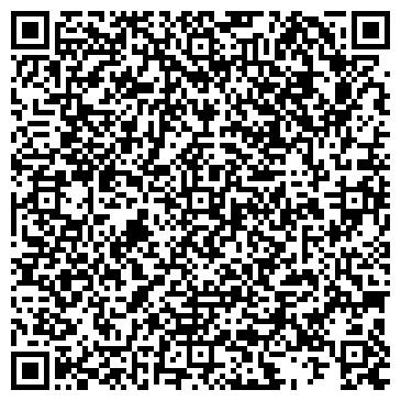 """QR-код с контактной информацией организации ГБУЗ МО """"Поликлиника № 4"""""""