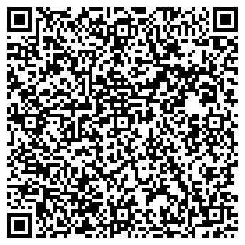QR-код с контактной информацией организации РАДУГА ШАРОВ