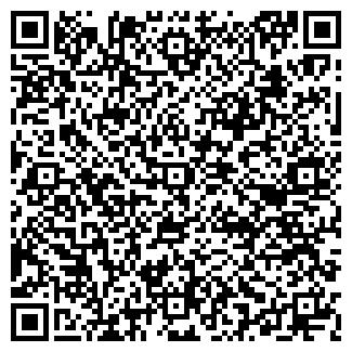 QR-код с контактной информацией организации ЛЮБУШКА