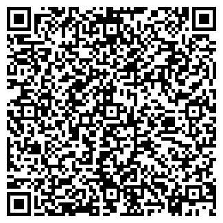 QR-код с контактной информацией организации RUFUS