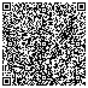 """QR-код с контактной информацией организации ТЦ """"М-Сервис"""""""
