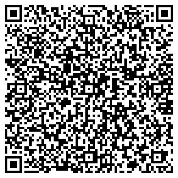 QR-код с контактной информацией организации ДЕТСКИЙ САД № 11