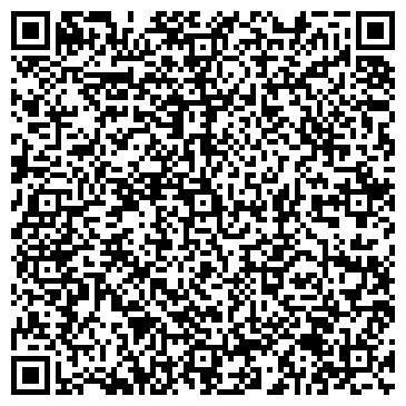QR-код с контактной информацией организации ДЮЙМОВОЧКА, ДЕТСКИЙ САД № 27