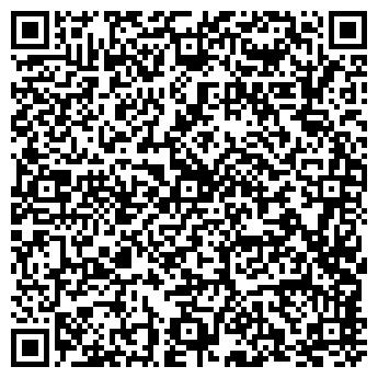 QR-код с контактной информацией организации УМКА, ДЕТСКИЙ САД
