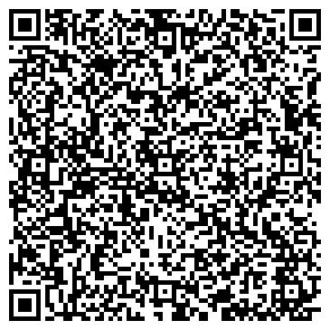 QR-код с контактной информацией организации ВАСИЛЁК, ДЕТСКИЙ САД № 13