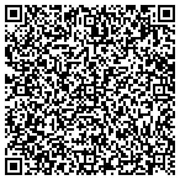 QR-код с контактной информацией организации ВИШЕНКА, ДЕТСКИЙ САД № 2