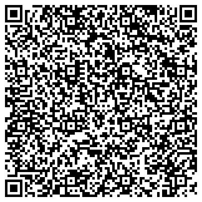 QR-код с контактной информацией организации ТОПОЛЁК, ЦЕНТР РАЗВИТИЯ РЕБЁНКА - ДЕТСКИЙ САД № 23