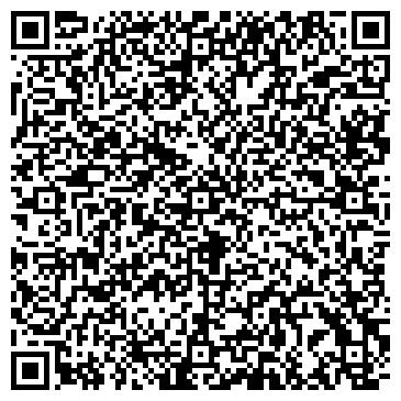 QR-код с контактной информацией организации ЦЕНТР РАЗВИТИЯ РЕБЁНКА - ДЕТСКИЙ САД № 21