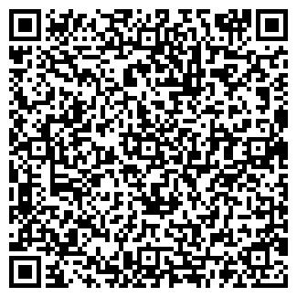 QR-код с контактной информацией организации АННЕТА