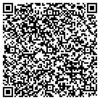 QR-код с контактной информацией организации ВАША ПАРИКМАХЕРСКАЯ