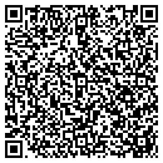 QR-код с контактной информацией организации ДАНИЭЛА