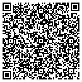 QR-код с контактной информацией организации МЕЩЕРА
