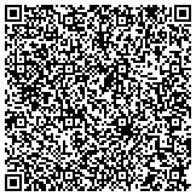 QR-код с контактной информацией организации АДМИНИСТРАЦИЯ ЕГОРЬЕВСКОГО РАЙОНА