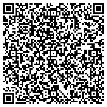 QR-код с контактной информацией организации АНДРЕЕВСКАЯ ВОДА