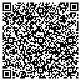 QR-код с контактной информацией организации БАРИНОВ
