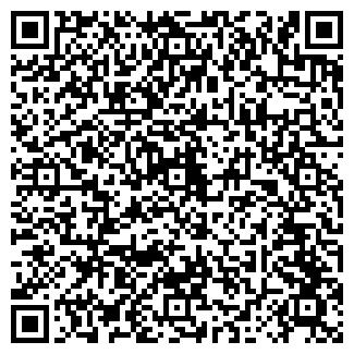 QR-код с контактной информацией организации ПАНОРАМА