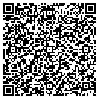 QR-код с контактной информацией организации ВЕНТА