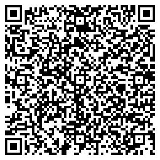 QR-код с контактной информацией организации ГЕРАТ