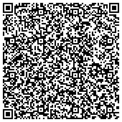 QR-код с контактной информацией организации МОСКОВСКИЙ ГОСУДАРСТВЕННЫЙ ОТКРЫТЫЙ ПЕДАГОГИЧЕСКИЙ УНИВЕРСИТЕТ ИМ М.А. ШОЛОХОВА, Егорьевский филиал