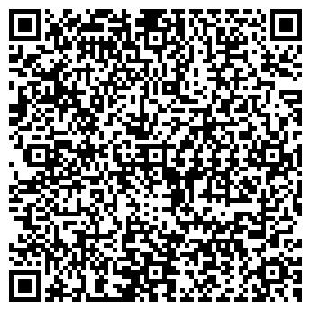 QR-код с контактной информацией организации ТЕРРА ОКНА