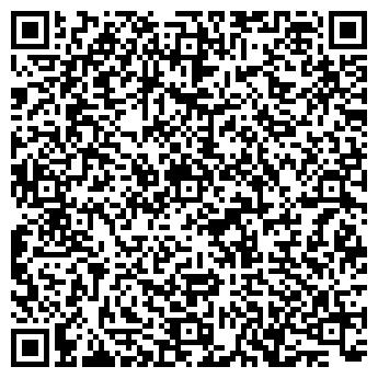 QR-код с контактной информацией организации ЦЕНТР 1-А