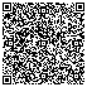QR-код с контактной информацией организации ТРАКТИР НА НОВОЙ