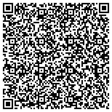 QR-код с контактной информацией организации СТА-НОВОСИБИРСК ТУРИСТИЧЕСКОЕ АГЕНТСТВО, ООО