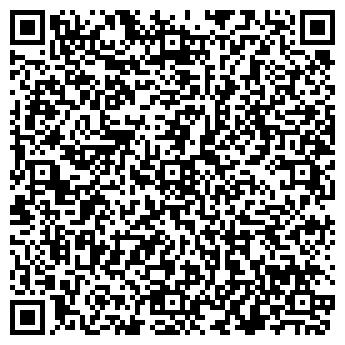 QR-код с контактной информацией организации ЛАЗУРНОЕ НЕБО