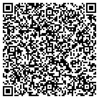 QR-код с контактной информацией организации ТРИАНОН