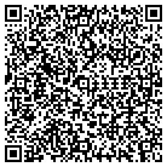 QR-код с контактной информацией организации АСИНОВСКИЙ ЛЕСПРОМХОЗ