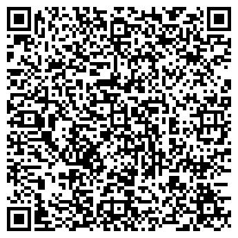QR-код с контактной информацией организации КОТОФЕЙ