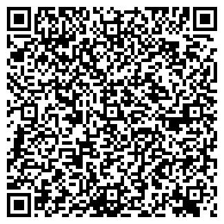 QR-код с контактной информацией организации ГЛИССАДА