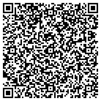 QR-код с контактной информацией организации ЛЕСНАЯ ПОЛЯНА