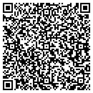 QR-код с контактной информацией организации У ЛЮДМИЛЫ