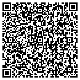 QR-код с контактной информацией организации УЛИЦА