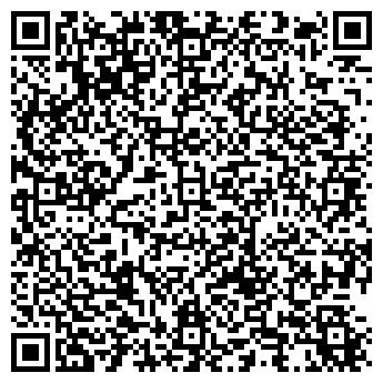 QR-код с контактной информацией организации Empress Hall.