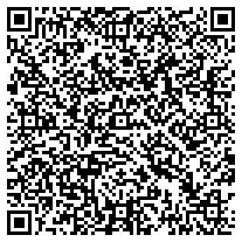 QR-код с контактной информацией организации СВОБОДНАЯ ШКОЛА