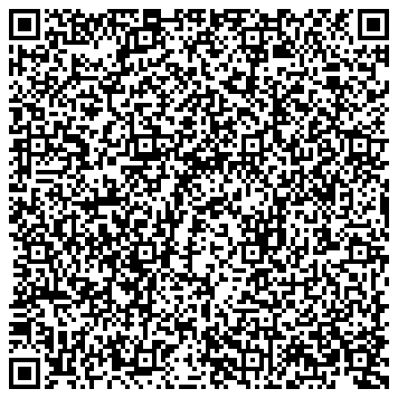 """QR-код с контактной информацией организации МОУ """"Средняя общеобразовательная школа № 5 им.Ю.А.Гарнаева с углублённым изучением отдельных предметов"""""""