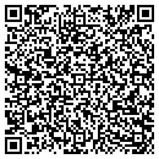 QR-код с контактной информацией организации ШКОЛА № 8