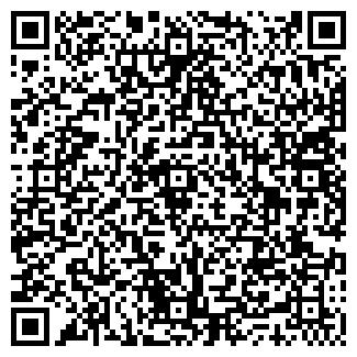 QR-код с контактной информацией организации ЭГОИСТ
