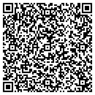 QR-код с контактной информацией организации ДЖУСТО