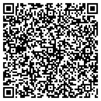 QR-код с контактной информацией организации CINEMA
