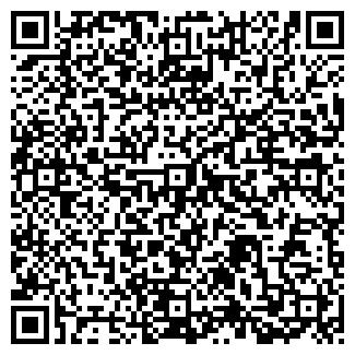 QR-код с контактной информацией организации АРИДА