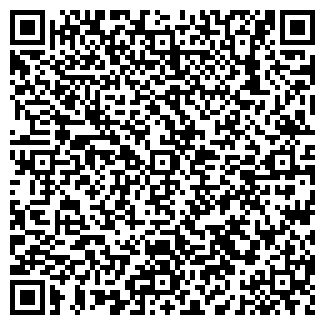 QR-код с контактной информацией организации ПЯТАЯ АВЕНЮ