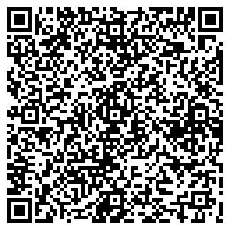 QR-код с контактной информацией организации LANTAN