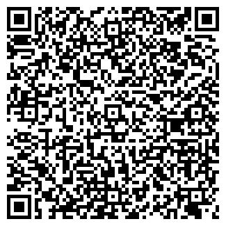 QR-код с контактной информацией организации АСТРАВЕЛ