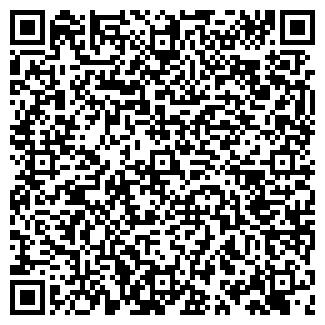QR-код с контактной информацией организации ГЕРТРУДА