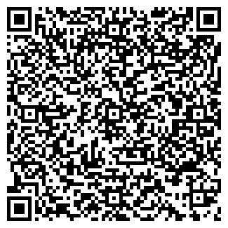 QR-код с контактной информацией организации ЗЕЛЁНЫЙ БЕРЕГ