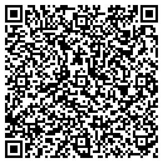 QR-код с контактной информацией организации МИР ЧУДЕС