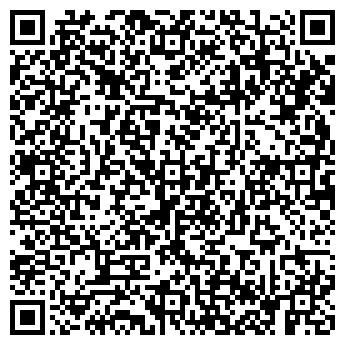 QR-код с контактной информацией организации ЕГОРЬЕВСКИЙ ДЕТСКИЙ ДОМ